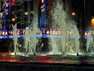 Radio City Music Hall Fountain