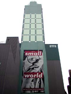 Barbara Kruger on Hilton Times Square Hotel