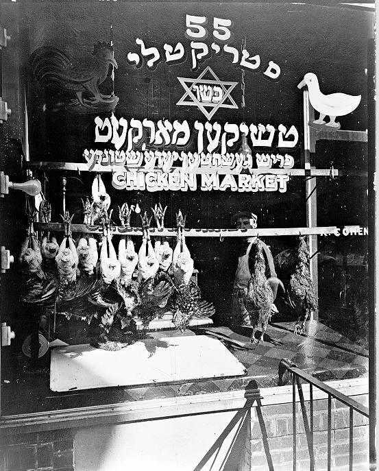 Kosher Restaurants New York Upper East Side